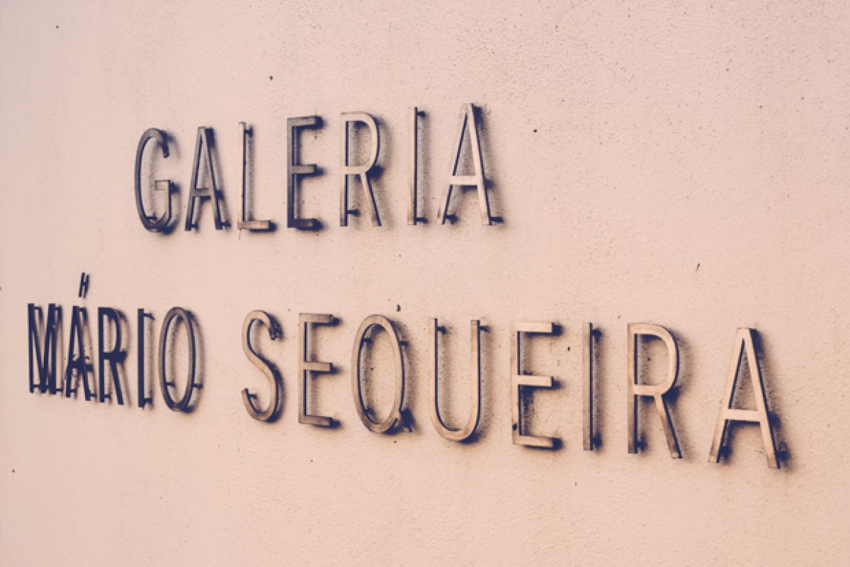 BragaCool_Visit_Mário Sequeira Gallery
